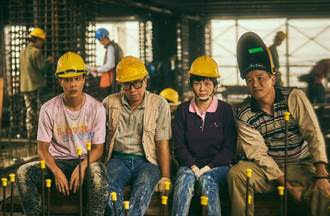 基層必看!《與惡》團隊最新力作《做工的人》 孟耿如「透視辣妹服」上陣