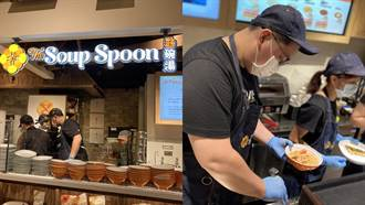 「湯界星巴克」推異國湯料理 首間百貨美食街門市新開幕