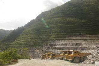 花蓮礦石稅一讀通過 每公噸70元維持不變