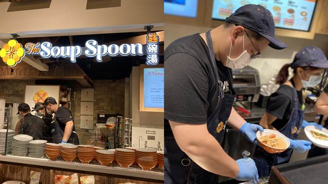 「The Soup Spoon」匙碗湯於京站美食街新開幕。(圖/邱映慈攝影)