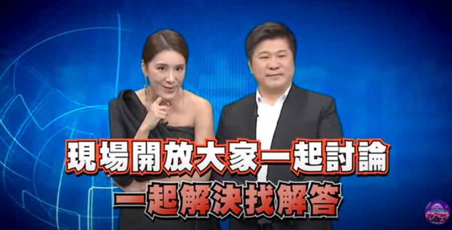 由胡瓜、小禎父女搭檔主持的新節目《地球人請回答》,為你解決生活煩惱/中天綜合台提供