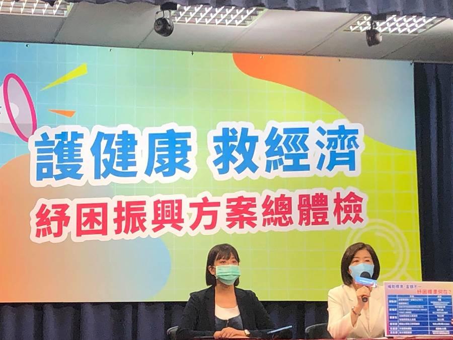 國民黨文傳會主委王育敏(左)與新北市議員江怡臻(右)。(周毓翔攝)