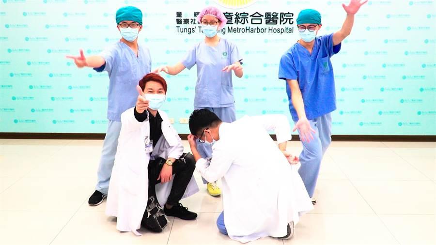 各科別醫師載歌載舞錄製影片給護理同仁。(童綜合醫院提供/陳淑娥台中傳真)