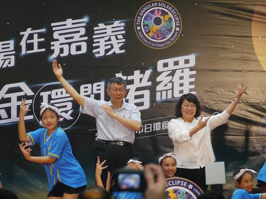 台北市長柯文哲(中)、嘉義市長黃敏惠(右)。(張穎齊攝)