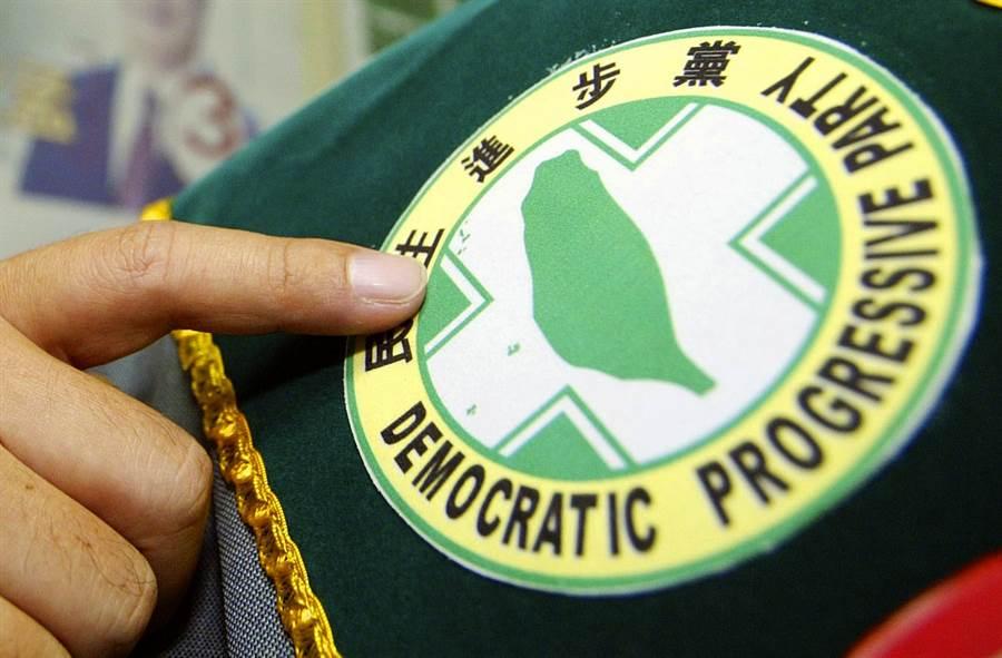 民進黨黨徽。(陳麒全攝)