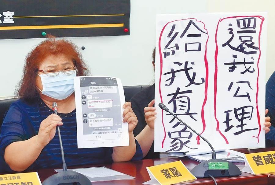 陸軍269旅黃姓中尉在營區輕生,黃姓排長的母親指出,「我希望給我真相,我不要讓我兒子死不瞑目。」(陳信翰攝)