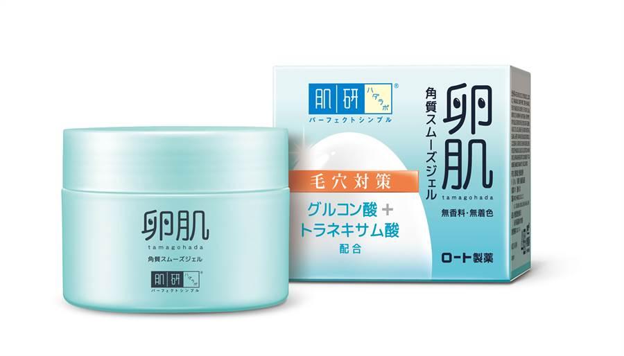 「卵肌溫和角質調理煥膚凝露」為日本樂敦製藥針對台灣氣候及消費者膚質研發,台灣限定販售。(圖/品牌提供)