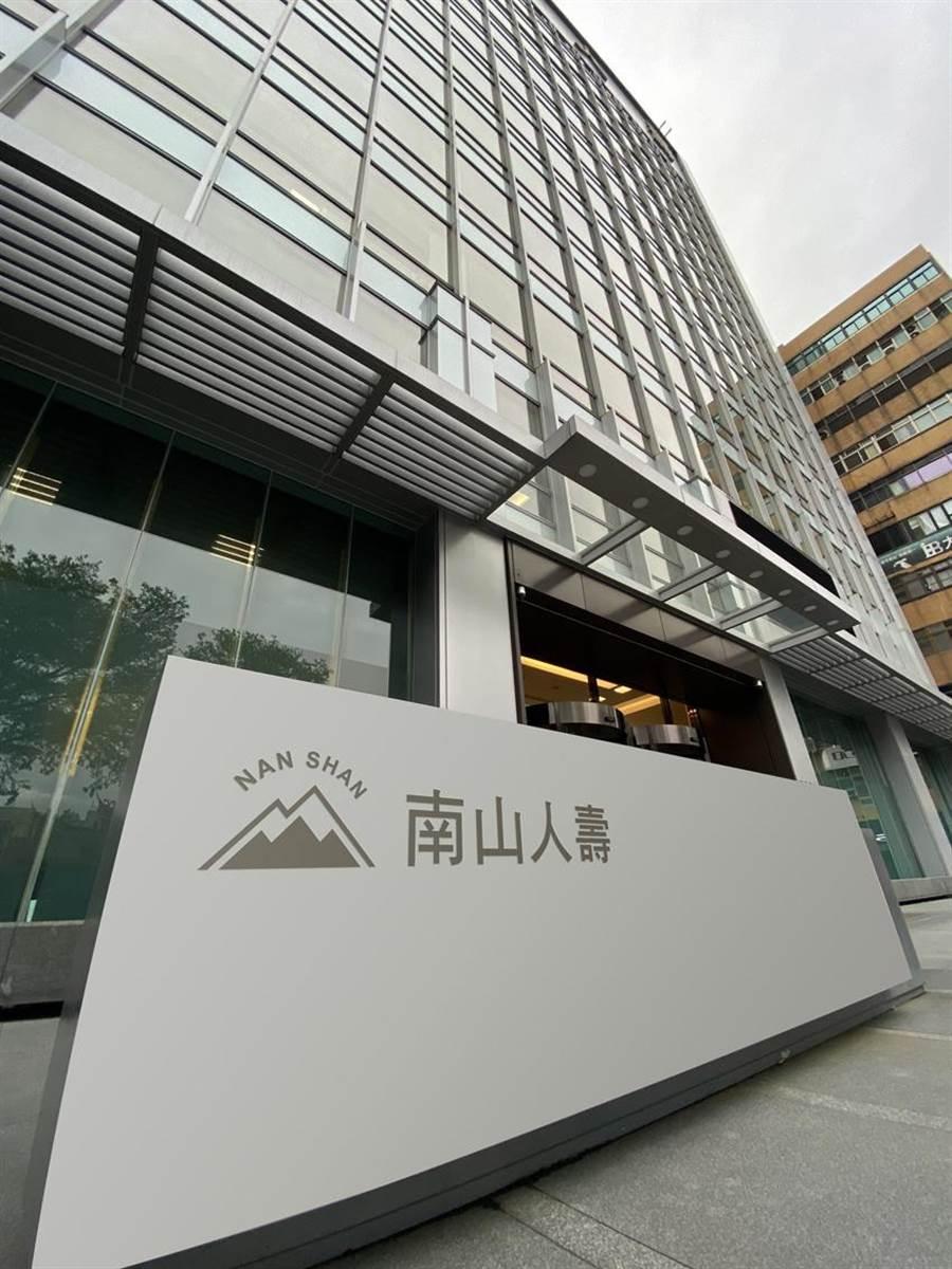 (南山人壽4月在新台幣升值的壓力下,依舊獲利57億元。圖/本報資料照片)