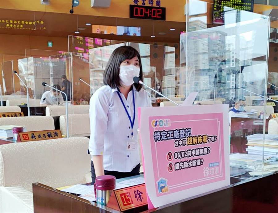 市議員徐瑄灃11日在市議會質詢時,認為市政府輔導未登記工廠態度不夠積極,欠缺超前部署企圖需要改進保守心態。(陳世宗攝)