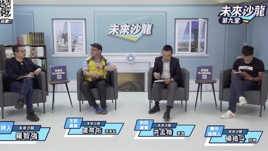 國民黨革實院院長羅智強(左一)。(取自羅智強臉書)