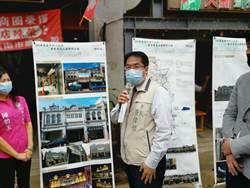 維護保存新化老街 台南再投入千萬整修11棟老屋立面