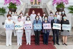 蔡英文預告辦國際護理研討會 讓臺灣隊在國際發光