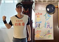 快訊/黃秋生親揭「入籍台灣」進度 來台目的曝光了