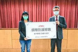 挺醫護!日本JINS眼鏡捐贈防霧護目鏡予長庚