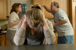 人妻沈迷鹿胎盤素花千萬 子女作證媽罵爸沒用賤男人