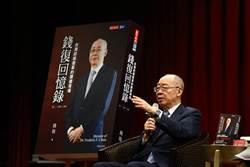 法國欲助台灣升級拉法葉 錢復用歷史經驗指出:軍售對台法關係無實質幫助