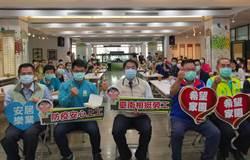 韓國夜店群聚人失聯 黃偉哲要求市府落實實名制登記