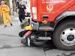 少年未禮讓消防車遭捲入車下 附近民眾:又撞了