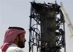 沙烏地阿拉伯再難擺闊 將加稅並減福利