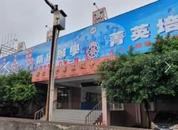 王建民母校中華中學傳倒閉 校方:不堪長期虧損