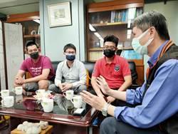 神腦國際工會理事長遭裁員 新北勞工局出面協調