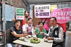 潤4月習俗 華山基金會為獨老煮豬腳麵線添壽