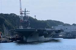 受疫情影響  米航母艦載機將在硫黄島進行起降訓練
