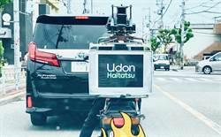 「UberEats」?日網民細看笑了:展現大阪精神