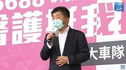 台灣防疫小時了了?