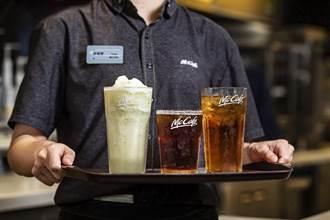 麥當勞「喝」護健康 McCafe100%真蜂蜜系列飲開賣