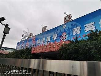 王建民的高中母校要停辦了!中華中學驚傳開到7月