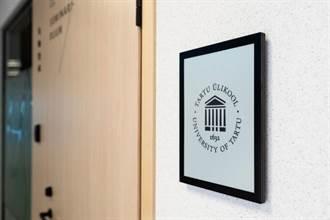 元太與Artec Design於愛沙尼亞塔爾圖大學建電子紙課表看板