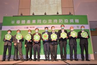 響應抗疫 半導體廠商娟上千套淨器面罩、濾毒罐