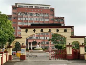 新榮高中教師指控 校長以招生績效為續聘條件