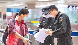 粵港澳磋商 放寬點對點豁免檢疫