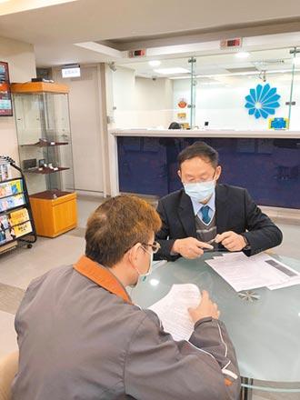 瑞興銀開辦勞工紓困貸款申請