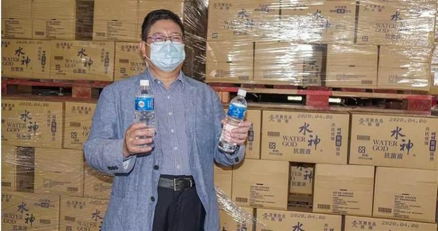 新竹縣縣長楊文科日前對於旺旺集團捐贈的水神抗菌液表示感謝。(圖/報系資料照)