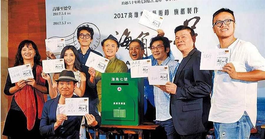 首版《海角七號》音樂劇,找來魏德聖監製,並由日本劇場大導宮本亞門執導,不料最後因資金問題被迫取消。