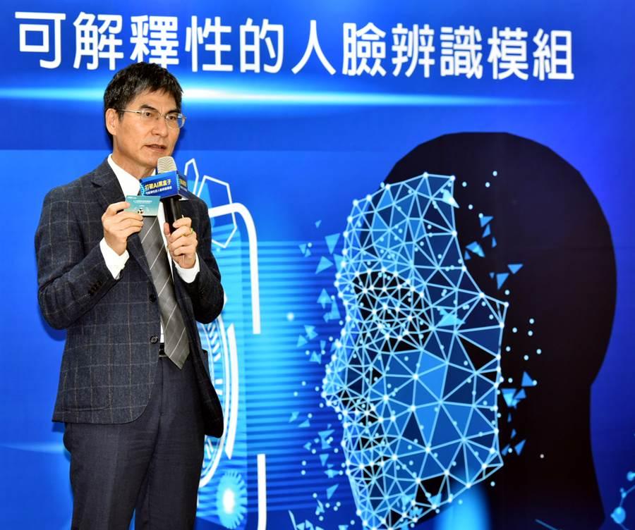 科技部長陳良基11日指出,台大AI中心開發出「可解釋性人工智慧」(XAI),除了有更高辨識率的人臉辨識能力,也可以更有條理解釋AI產出結果,增進使用者對AI的信任度。圖/顏謙隆