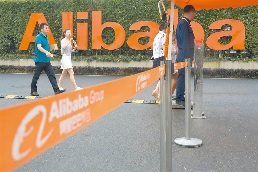 阿里巴巴旗下發展智慧汽車的企業斑馬網絡傳近日正式完成戰略重組,將啟動下一輪融資。(圖/美聯社)