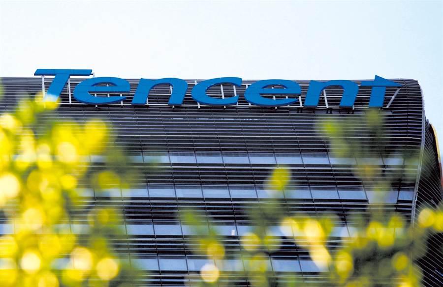 港交所11日公告,騰訊支持的大陸支付科技平台移卡已通過上市聆訊。(圖/路透)