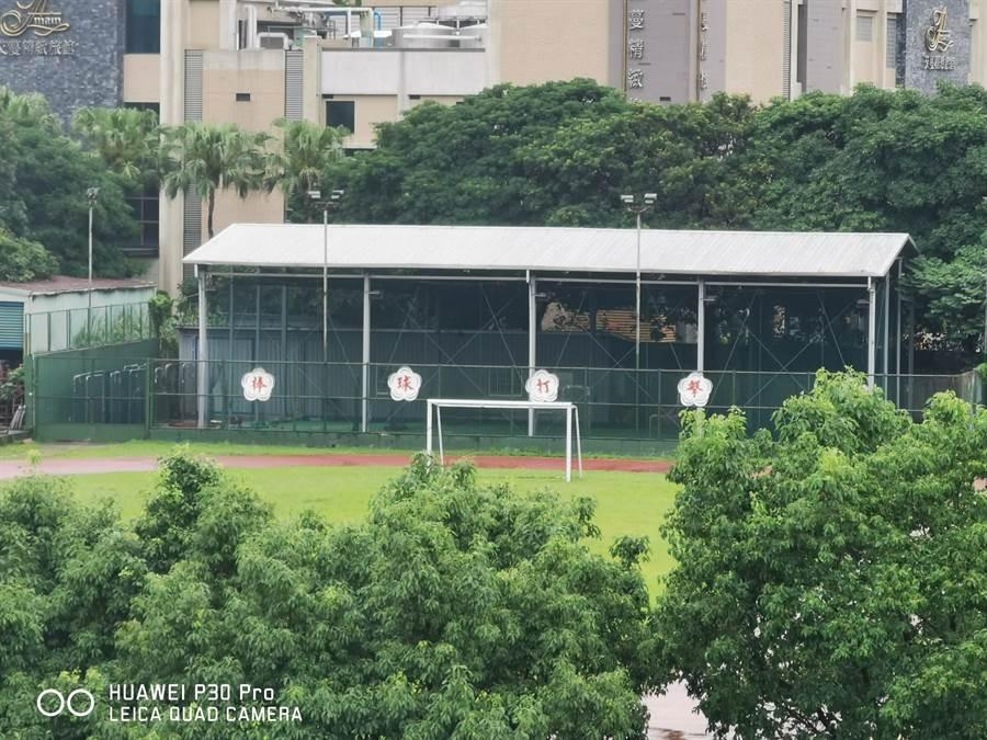 中華中學曾是國內棒球搖藍,卻傳7月關門停辦。(圖/吳家詮攝)