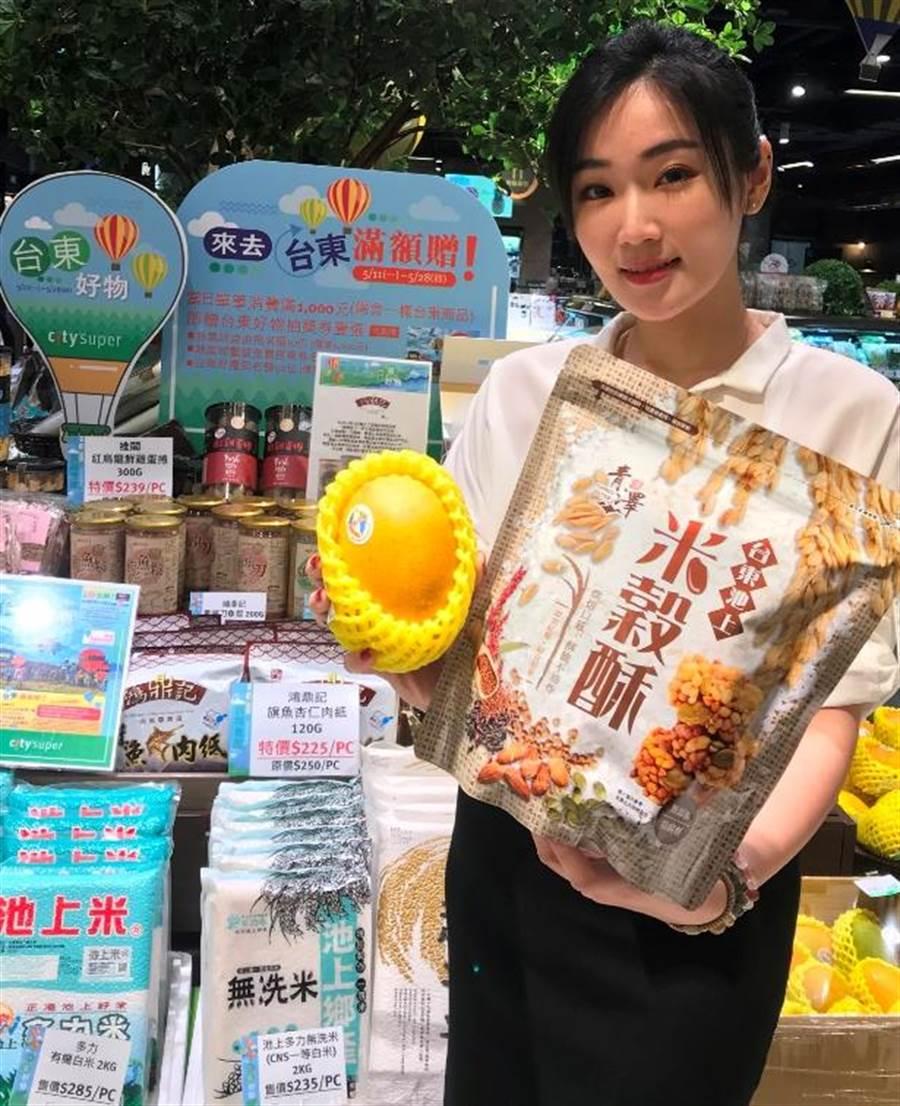 city'super台東好物展首推有「芒果界LV」美譽的夏雪芒果,100g,原價60元、特價50元。(city'super提供)