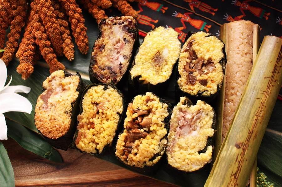 city'super原住民養生小米粽阿粨,有小米、紫米、紅藜、雞肉口味,5入特價300元至350元。(city'super提供)