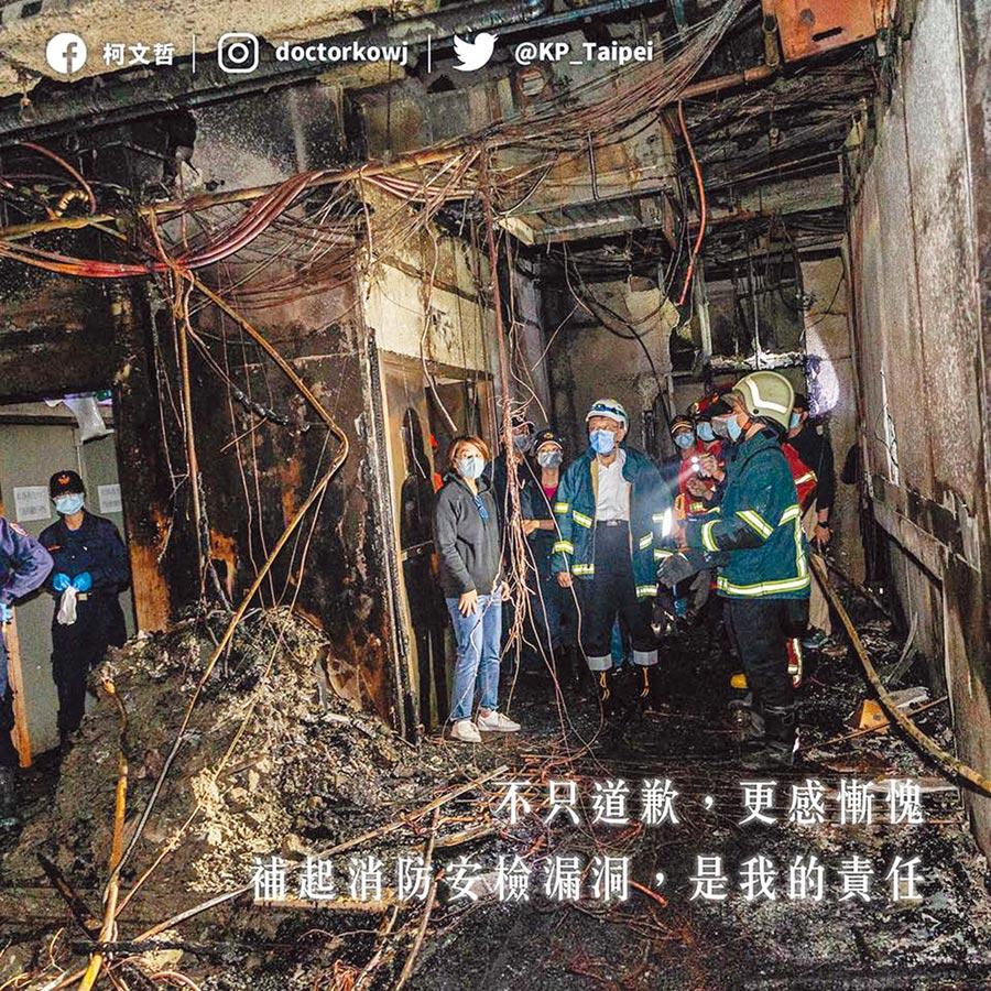 台北市長柯文哲在臉書粉絲專頁貼文。(摘自柯文哲臉書粉絲專頁)