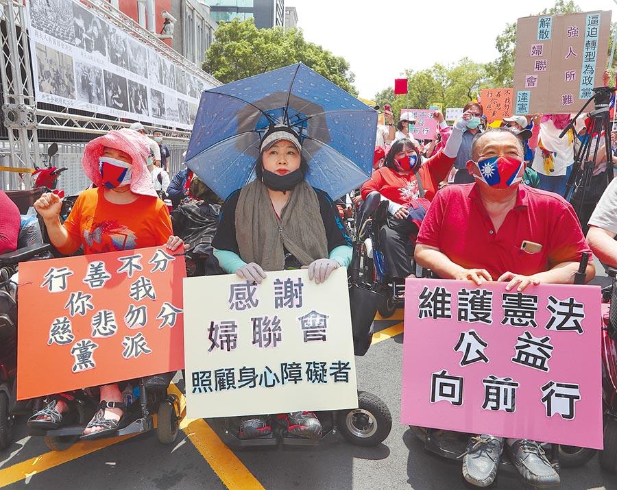 抗議內政部不當廢止婦聯會立案事,創立70年的婦聯會11日舉行「牽手護婦聯,公益向前行」活動,來自全國身障團體出席聲援。(陳怡誠攝)