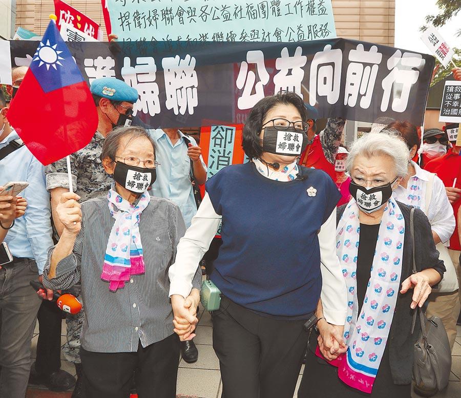 抗議內政部不當廢止婦聯會立案事,創立70年的婦聯會11日舉行「牽手護婦聯,公益向前行」活動,主委雷倩(中)與幹部及聲援群眾一同牽手,首度走上街頭表達堅持公益的決心。(陳怡誠攝)