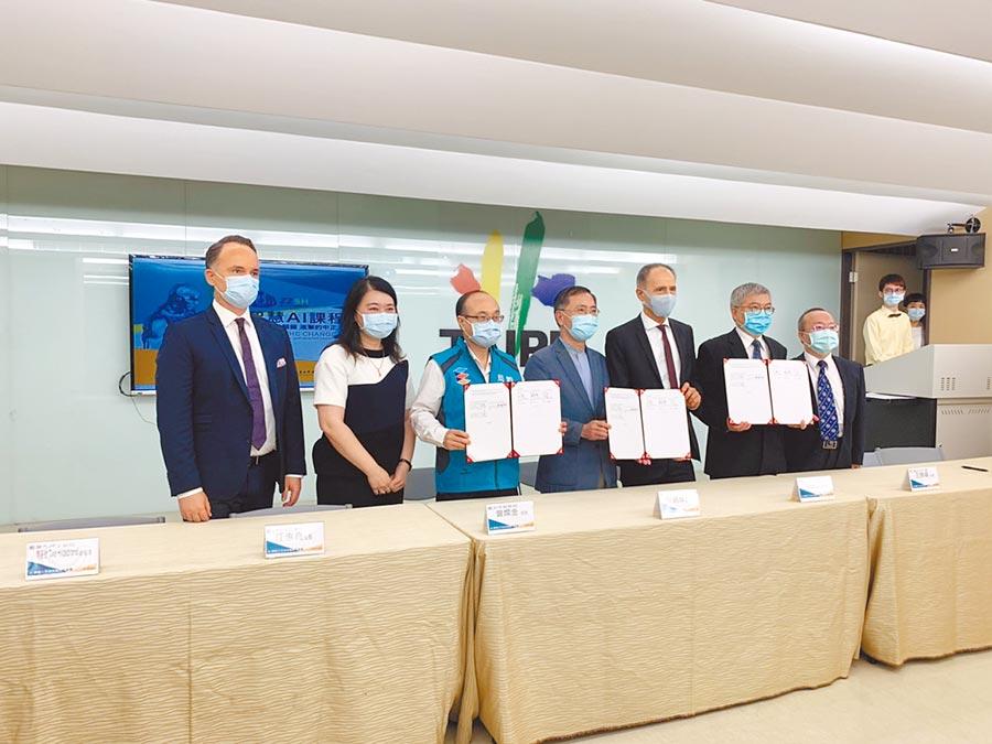 國立台北科技大學、台灣西門子公司簽立三方合作意向書,首創AI教育「三師學堂」。(張薷攝)
