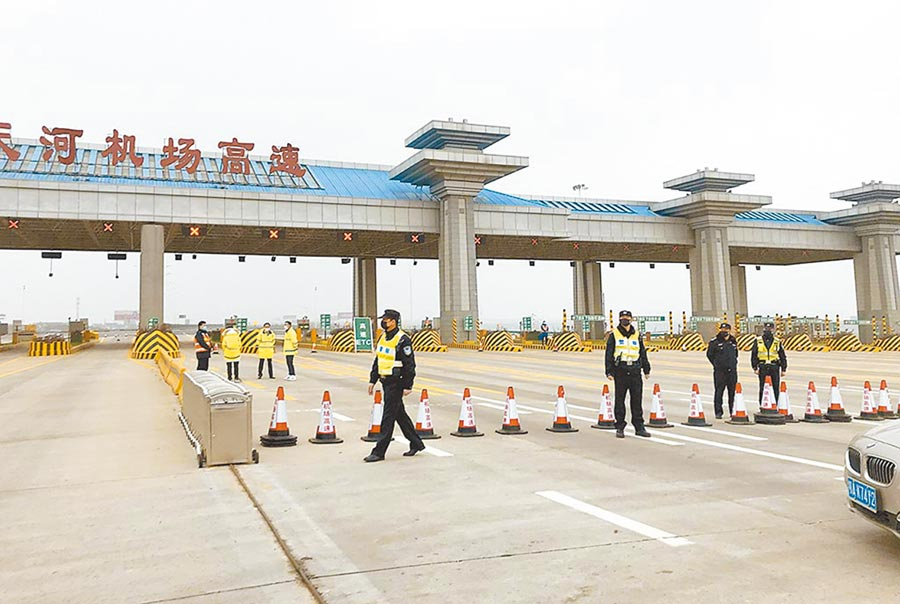 1月23日,警察將前往武漢天河機場的高速公路封閉。(中新社)