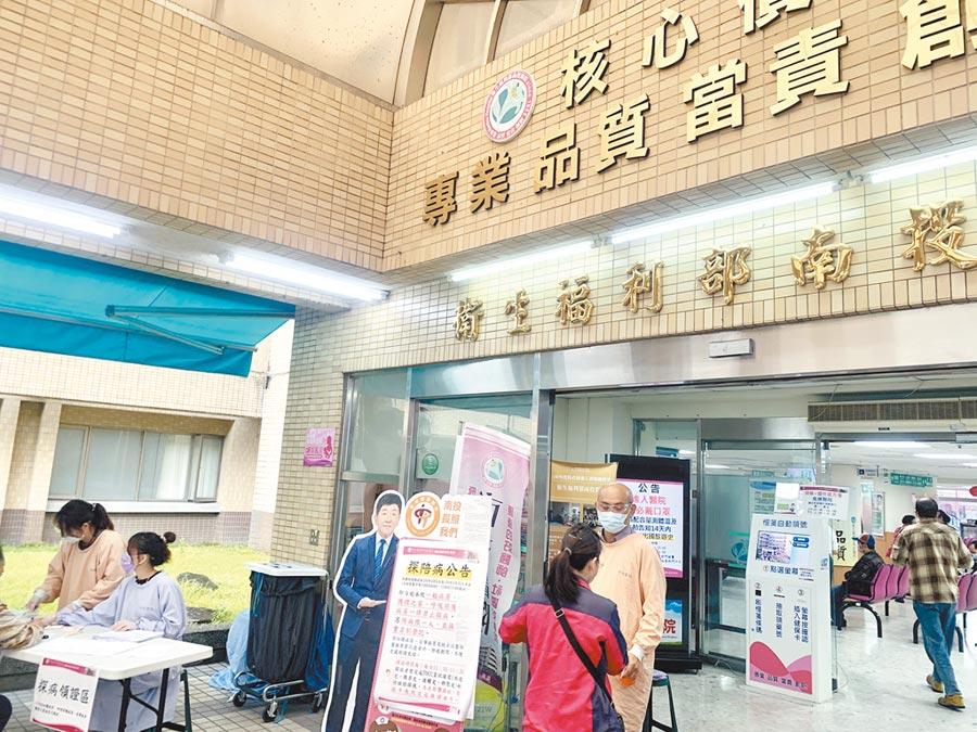 由於疫情趨於穩定,南投縣政府有條件放寬醫院管制措施。(廖志晃攝)